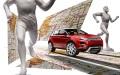 Range Rover Evoque Giant