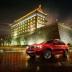 "Blogeintrag ""BMW Generation X"""