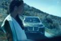 BMW Concept X7 iPerformance