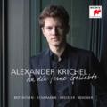 Alexander Krichel für Sony Classical