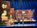 """Newsbeitrag """"BFF setzt den kulturellen Austausch mit dem größten chinesischen Fotografenverband CPA fort"""""""