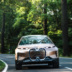 "Blogbeitrag ""BMW Vision iNEXT"""